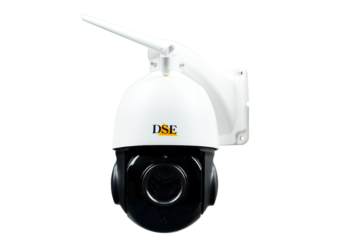 Outdoor onvif IP camera
